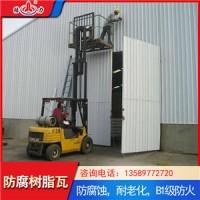 树脂梯形瓦 吉林通化耐腐树脂瓦 屋面复合树脂瓦生产厂家