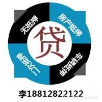 天津贷款-天津房屋贷款-天津抵押贷款