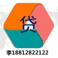 天津抵押贷款-天津汽车按揭贷款-天津急用钱