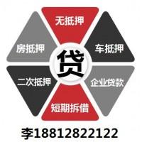 天津二手房抵押贷款服务费贷款中介多少合适