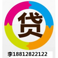 天津房屋抵押贷款-天津房产抵押贷款-天津二手房抵押贷款