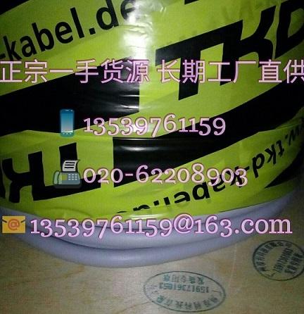 1504972 KAWEFLEX® 6430 SK-C-PUR 25X0,25 (25XAWG24) S