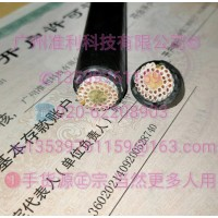 PRYSMIAN电缆TROMMELFLEX PUR-HF-J