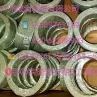 LAPPKABEL UNITRONIC® LIYCY 12X0,75电缆