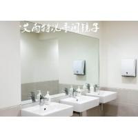 卫生间镜子|舞蹈房镜子|卫浴镜子|艾雨特镜子