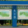 北京市宣傳欄校園宣傳欄制作精神堡壘制作