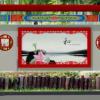 江陰市企業宣傳欄制作黨建牌制作