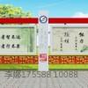 南京市企業宣傳欄制作黨建牌制作