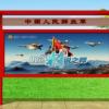 安慶市校園宣傳欄制作精神堡壘制作