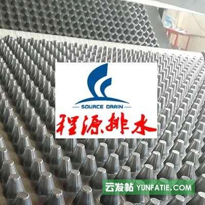 蓄排水板綠化蓄排水板廠家供應