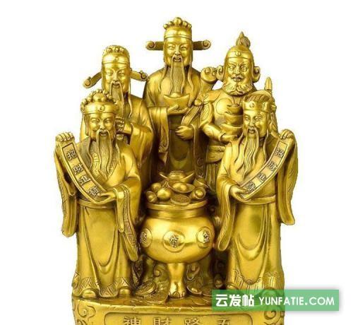 珍瓏道長談:佛教還陰債怎么算/兩種還陰債的方法
