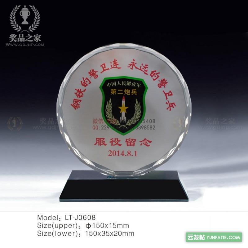 從警光輝歲月紀念牌、公安警察光榮榮休紀念品定做、重慶獎牌廠家