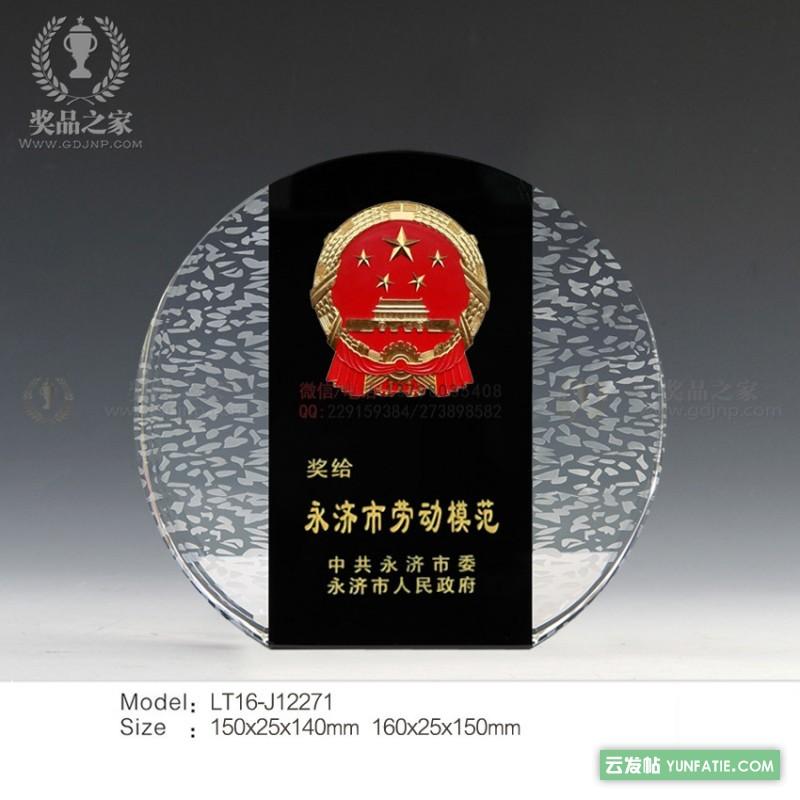 人大代表紀念品_行政玉璽擺件_中國古文化禮品定做