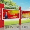 鄭州市精神堡壘制作公交站臺制作黨建牌制作