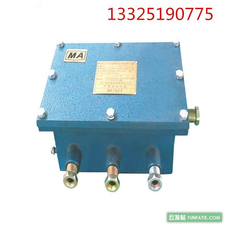 KDW127/12型礦用隔爆直流穩壓電源裝置制造