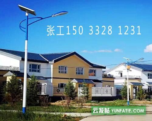 任丘農村6米太陽能路燈廠家安裝價格