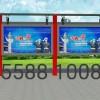 湖南省常德市宣傳欄制作精美櫥窗報價