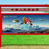 湖南省益陽市宣傳欄制作精美櫥窗報價