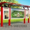 河南省洛陽市企業宣傳欄制作精神堡壘制作